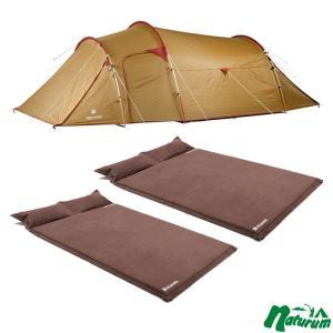 テント スノーピーク ヴォールト+キャンプ用スエードインフレーターマット 枕付きタイプ 5.0cm×2【3点セット】|naturum-outdoor