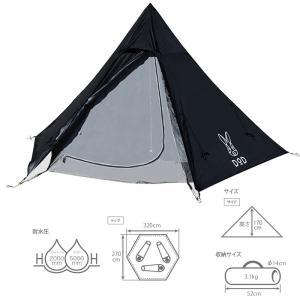 テント DOD ワンポールテント ブラック