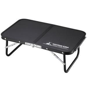 アウトドアテーブル キャプテンスタッグ FDハンドテーブル47×30 ブラック