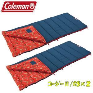 寝袋 防災 封筒型シュラフ コールマン(Coleman) コージーII/C5×2 お得な2点セット ...