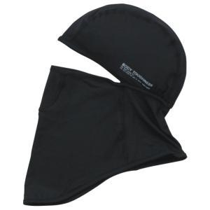 帽子・防寒・エプロン おたふく手袋 ストレッチ フルフェイスマスク フリー 黒