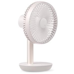 LUMENA(ルーメナー)コードレス扇風機 パールピンク