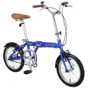 ■サイズ:16インチ ■カラー:ブルー ■ジャンル:自転車・サイクル/折りたたみ自転車/16インチ変...