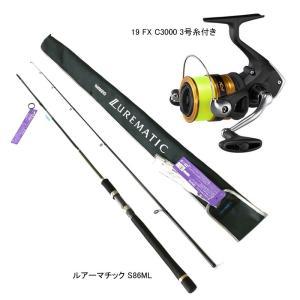 ■ジャンル:釣り竿・ルアーロッド/シーバスロッド/8フィート以上 ■メーカー: シマノ(SHIMAN...