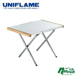 ■カラー:本体 ■ジャンル:アウトドアテーブル・チェア・スタンド/アウトドアテーブル/コンパクト(ミ...
