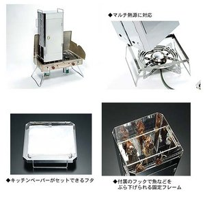 スモーカー&オーブン ユニフレーム フォールディングスモーカー FS-600|naturum-outdoor|03