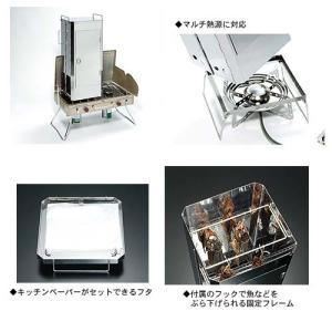 スモーカー&オーブン ユニフレーム フォールディングスモーカー FS-600|naturum-outdoor|04