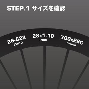 シュワルベ 【正規品】チューブ 28インチ(700C) 仏式ロングバルブ 700×18-28C|naturum-outdoor|03