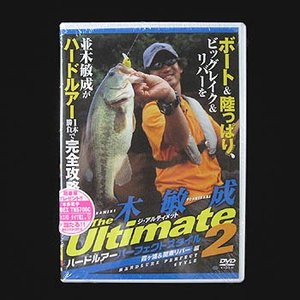 SHELL stream 並木敏成 THE ULTIMATE II DVD120分