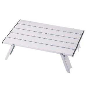 アウトドアテーブル キャプテンスタッグ アルミロールテーブル(コンパクト)