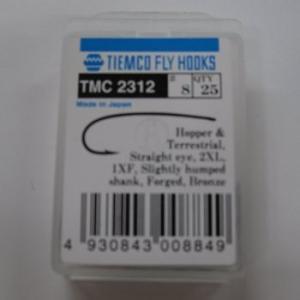 フライマテリアル ティムコ TMC2312 Q25 TMC2...