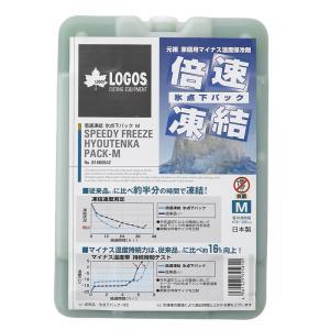 アクセサリー ロゴス 倍速凍結・氷点下パックM Mの関連商品2