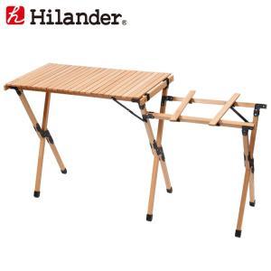アウトドアテーブル ハイランダー ウッドキッチンテーブル
