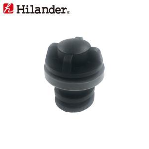 ハイランダー パーツ ハードクーラーボックス 水抜き栓