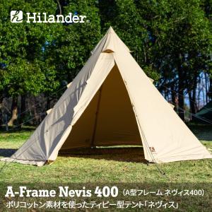 テント ハイランダー A型フレーム ネヴィス 400|ナチュラム PayPayモール店