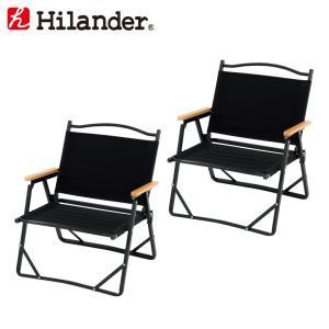 アウトドアチェア ハイランダー アルミデッキチェア お得な2点セット ブラック