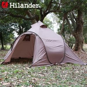 テント ハイランダー ポップワンポールテント フィンガル ソロ(インナー+グランドシート付き) ダークブラウン