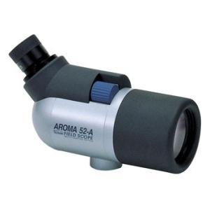 光学機器 ビクセン アロマ 52-A シルバーグレイ|naturum-outdoor