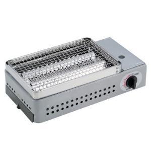 シングルコンロ キャプテンスタッグ 炉端焼 卓上カセットコンロの商品画像