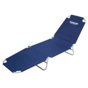 ベッド キャプテンスタッグ リクライニングベッド ネイビー naturum-outdoor