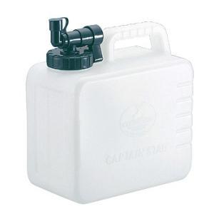 水筒・ボトル・ポリタンク キャプテンスタッグ 抗菌ボルディーウォータータンク5L 5L