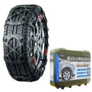 タイヤチェーン カーメイト 非金属タイヤチェーン バイアスロン・クイックイージー 簡単取り付け QE6 ブラック