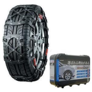 タイヤチェーン カーメイト 非金属タイヤチェーン バイアスロン・クイックイージー 簡単取り付け QE17 ブラック