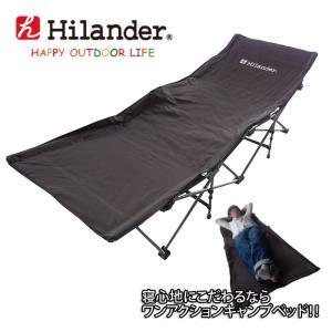ベッド ハイランダー ワンアクションキャンプベッド2 ブラウン|naturum-outdoor