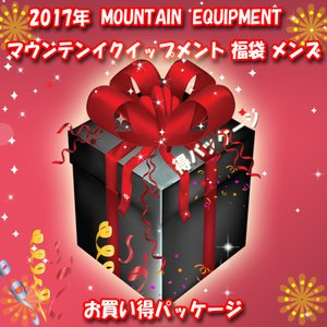 ジャケット(メンズ) MountainEquipment 2017年 MOUNTAIN EQUIPMENT(マウンテンイクイップメント)福袋 メンズ M