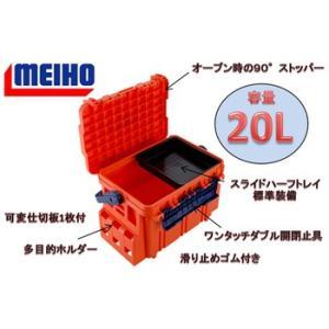 タックルボックス メイホウ バケットマウスBM-5000 20L オレンジ|naturum-outdoor|02