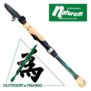 バスロッド ナチュラム 釣具屋がキャンパーのために真剣に考えたコンパクトフィッシングロッド 510SP2 ディープグリーン|naturum-outdoor