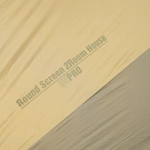 テント コールマン(Coleman) ラウンドスクリーン2ルームハウス スタートパッケージ【別注モデル】 オリーブ×コヨーテ naturum-outdoor 17