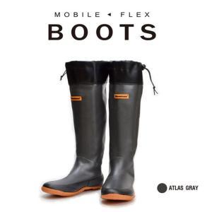 メガバス MOBILE FLEX BOOTS モバイル フレックス ブーツ 27cm アトラスグレイ|naturum-outdoor