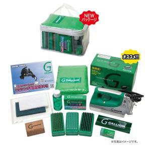 外遊びグッズ ガリウム Trial Waxing Box (トライアルワクシングボックス) JB0004|naturum-outdoor