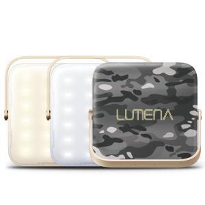 アウトドアランタン NNINE LUMENA(ルーメナー)7 LEDランタン 迷彩グレイ|naturum-outdoor