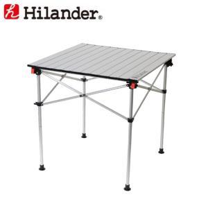 アウトドアテーブル ハイランダー アルミロールテーブル 70×70cm naturum-outdoor