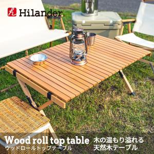 アウトドアテーブル ハイランダー ウッドロールトップテーブル2 90|naturum-outdoor