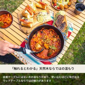 アウトドアテーブル ハイランダー ウッドロールトップテーブル2 90|naturum-outdoor|04