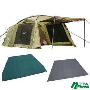 ■カラー:オリーブ×ブラウン ■ジャンル:テント・タープ/テント/ツールームテント ■メーカー: C...