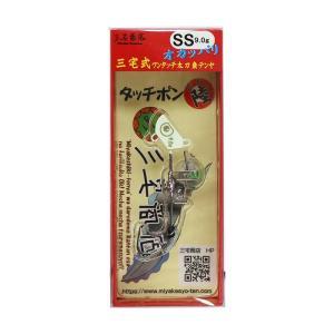 釣具 釣り具 三宅商店 タッチポン陸(おか) SS 9.0g #01 オールグロー(夜光)