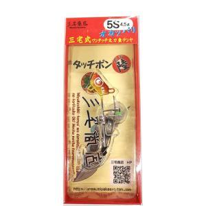 釣具 釣り具 三宅商店 タッチポン陸(おか) 5S 4.5g #06 アカキン(ホロ)