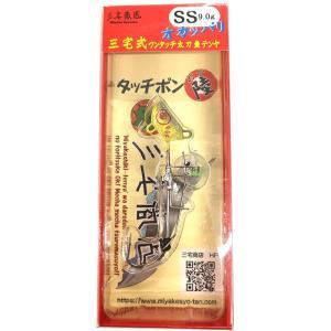 釣具 釣り具 三宅商店 タッチポン陸(おか) SS 9.0g #07 ピンクドジョウ(ホロピンクケイ...
