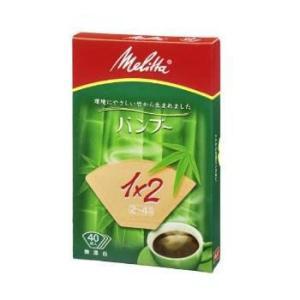 キッチン・ダイニング メリタジャパン アロマジック バンブー 1×2 40枚入 ナチュラルブラウン