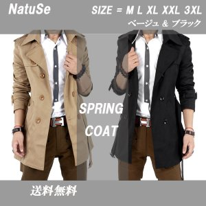 メンズ スプリング コート トレンチ ステンカラー シンプル カジュアル ビジネス スーツ アウター...