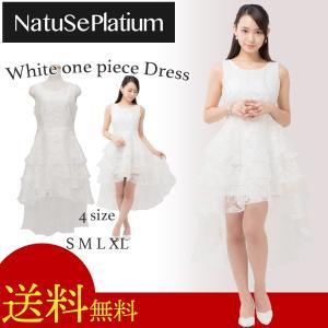 aba3b990e459c レディース ワンピース ドレス white one piece dress フォーマル パーティー レース 二次会 花嫁 ホワイト フィッシュテール
