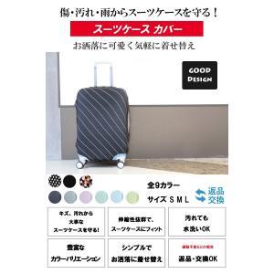 スーツケース キャリーバッグ カバー 旅行 伸...の詳細画像2
