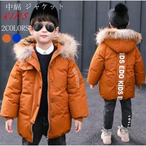 中綿ジャケット キッズ 男の子 子供服 アウター フード付き おしゃれ 冬 子ども 服 長袖 送料無料|natyunal-shop