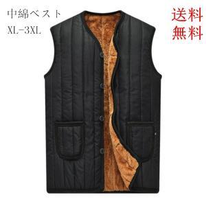 メンズ 中綿ベスト ベスト アウター デザイン 裏起毛 ブラック 秋 冬 送料無料|natyunal-shop