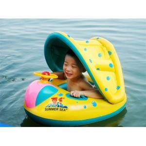 赤ちゃんも安心 うきわ ジェット機 パトカー 消防車 フラミンゴ ベビーフロート 浮き輪 子供用浮き輪 ベビー用 足入れ|natyunal-shop
