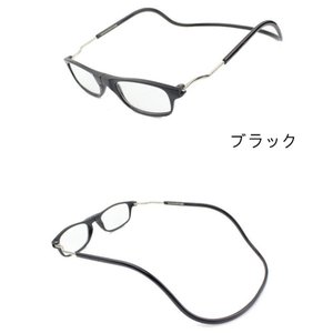 老眼鏡 リーディンググラス 滑り止め付き 超軽量 シニアグラス おしゃれ 首かけ老眼鏡 男女兼用 +1.0 +1.5 +2.0 +2.5 +3.0 +3.5 +4.0|natyunal-shop